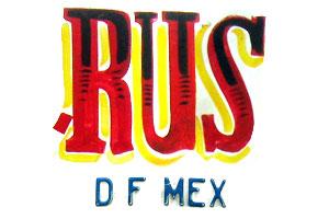080902_logo_rus_mexico